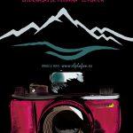 XIII Concurso de Fotografía El Plafón